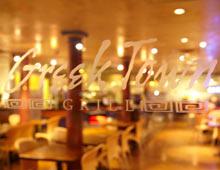 Greek Town Grill